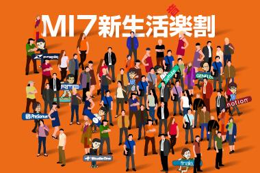 MI7新生活(音)楽割2019の詳細