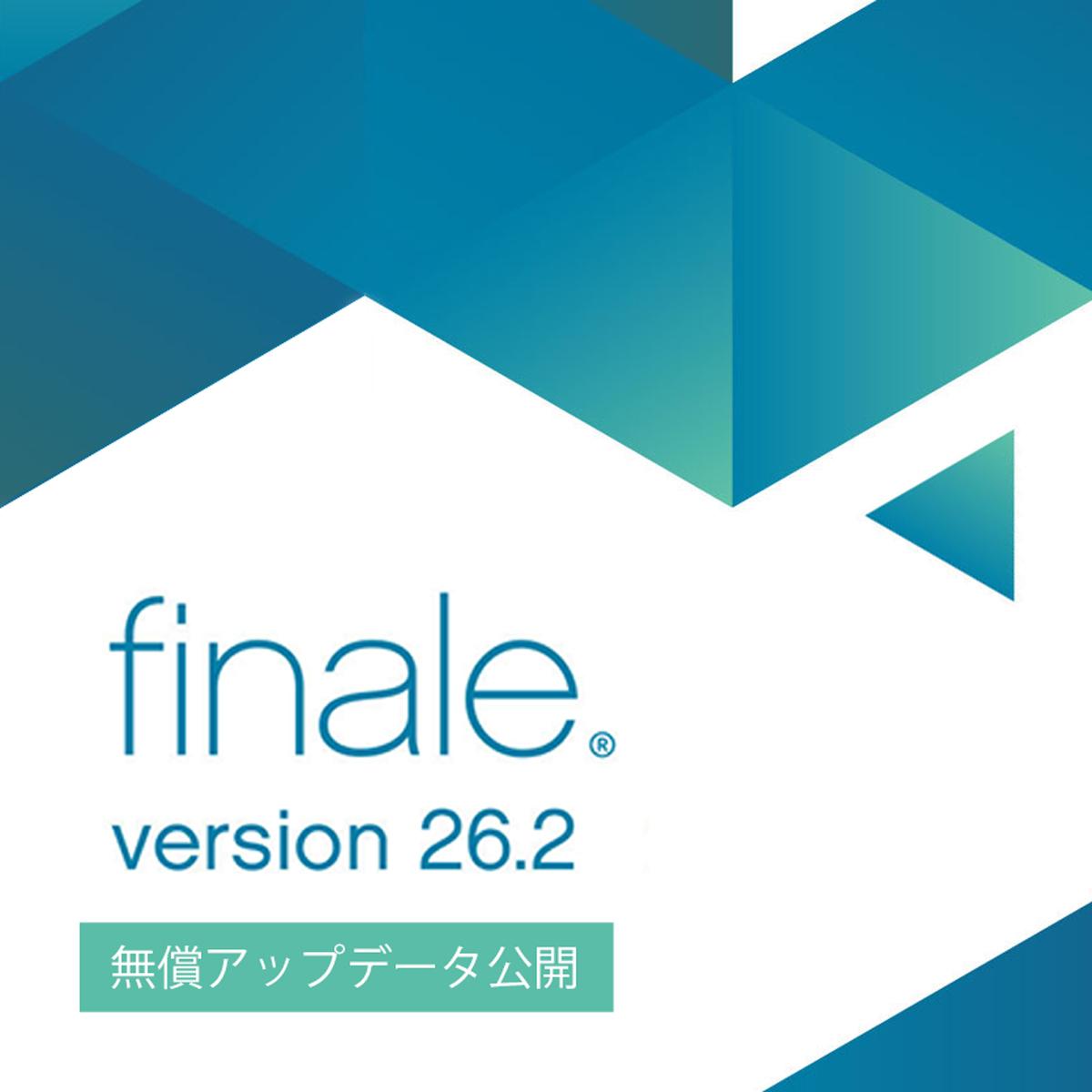 バージョン26.2アップデータ公開