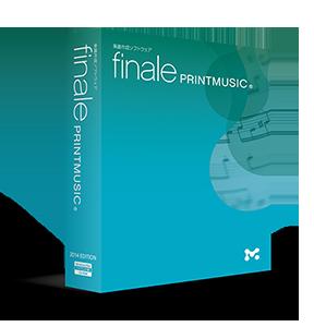 PrintMusic